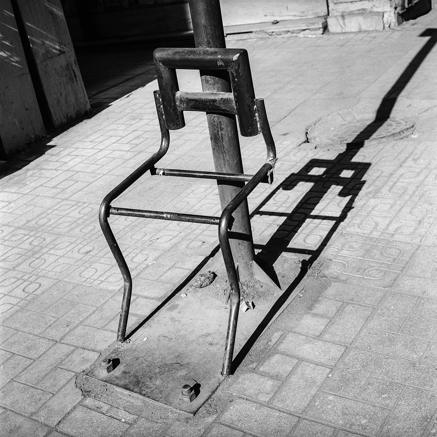 Chair No. 44