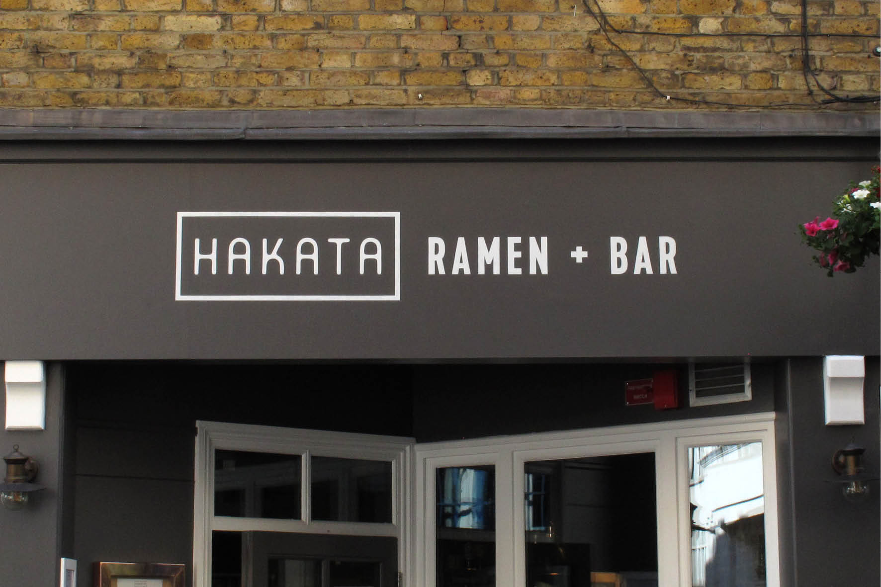 hakata_japanese_ramen+bar_2019_no_20.jpg