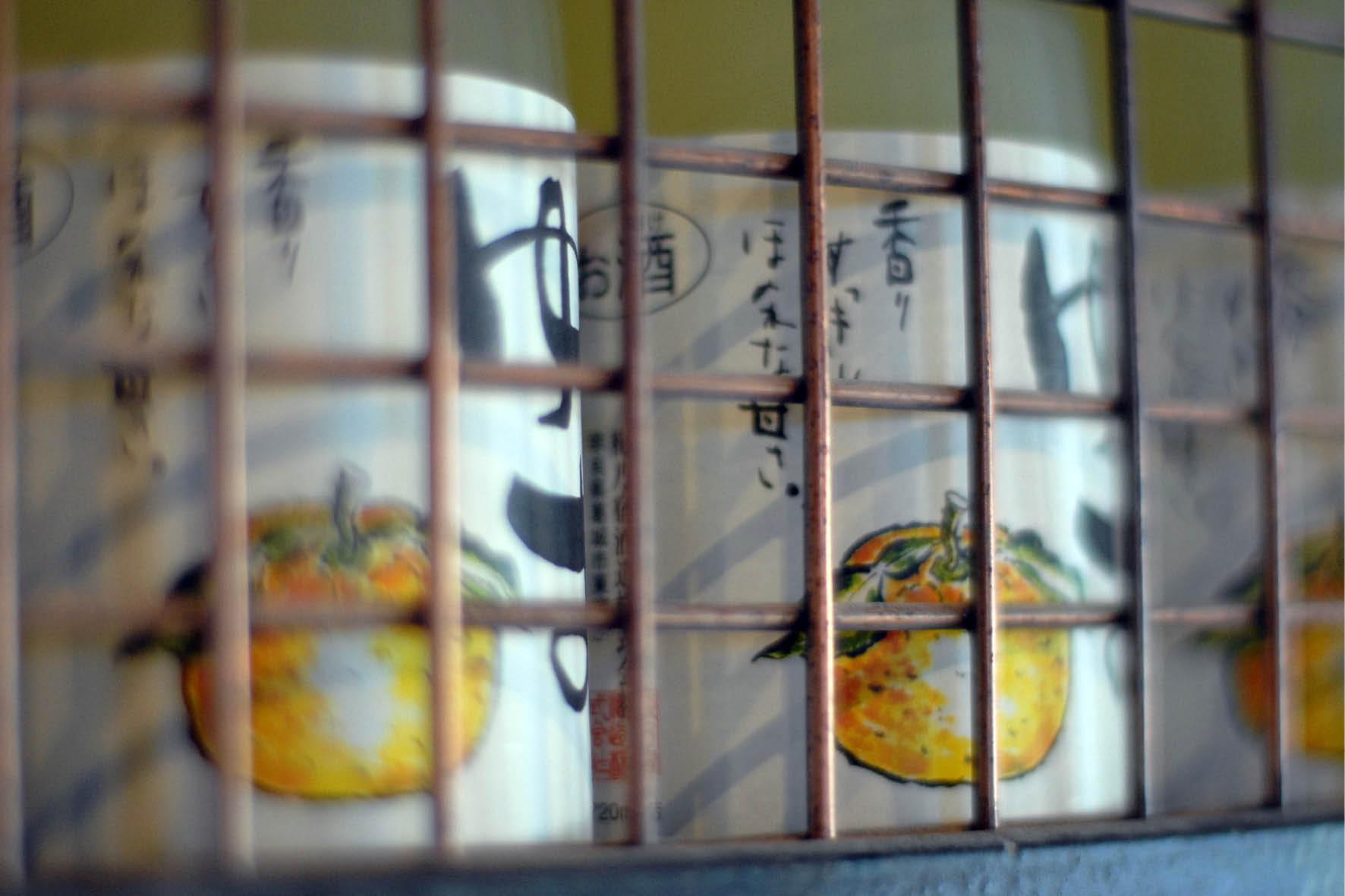 hakata_japanese_ramen+bar_2019_no_53.jpg