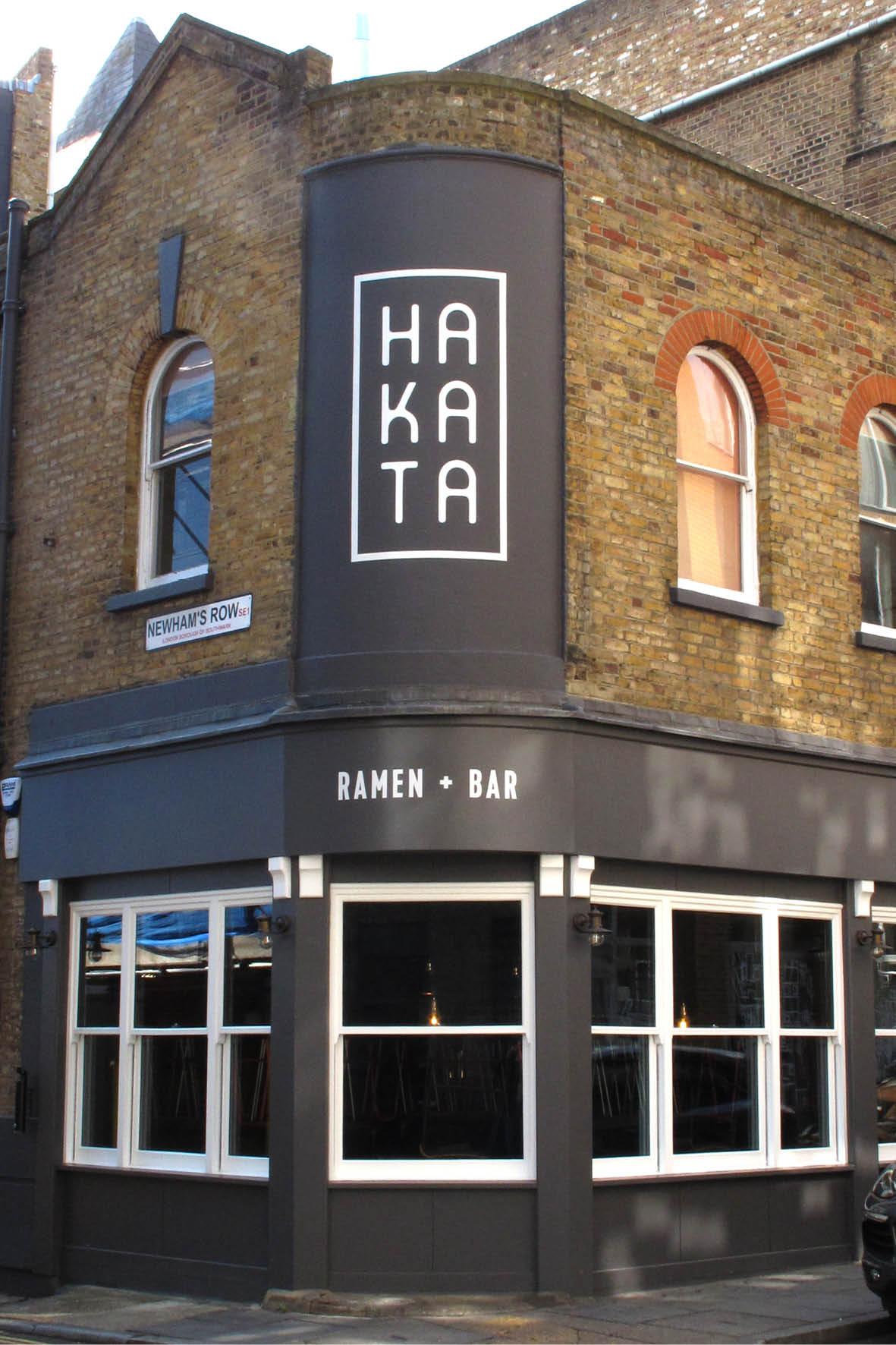 hakata_japanese_ramen+bar_p_2019_no_3.jpg