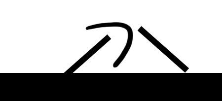 Lines_Against.jpg