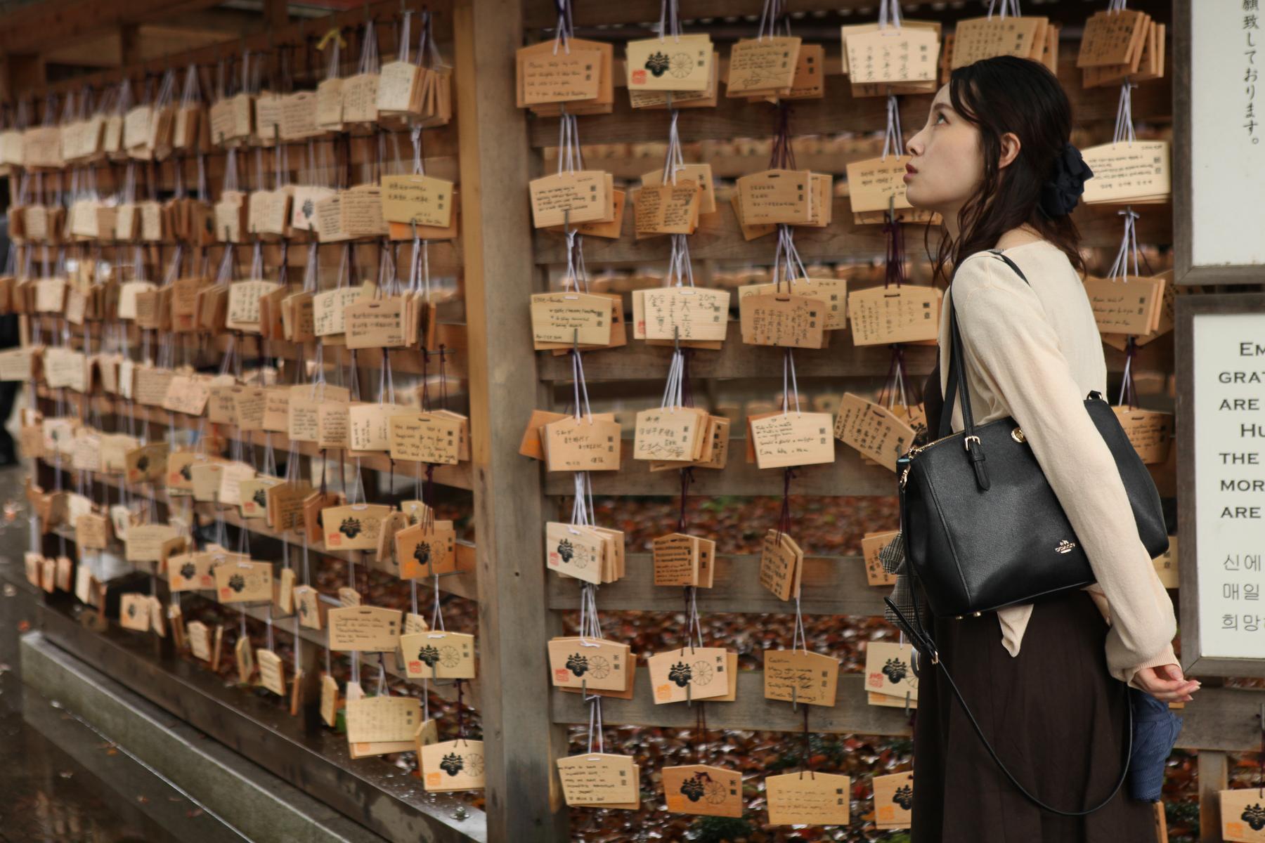 Meiji Jingu - Shinto Shrine.jpg