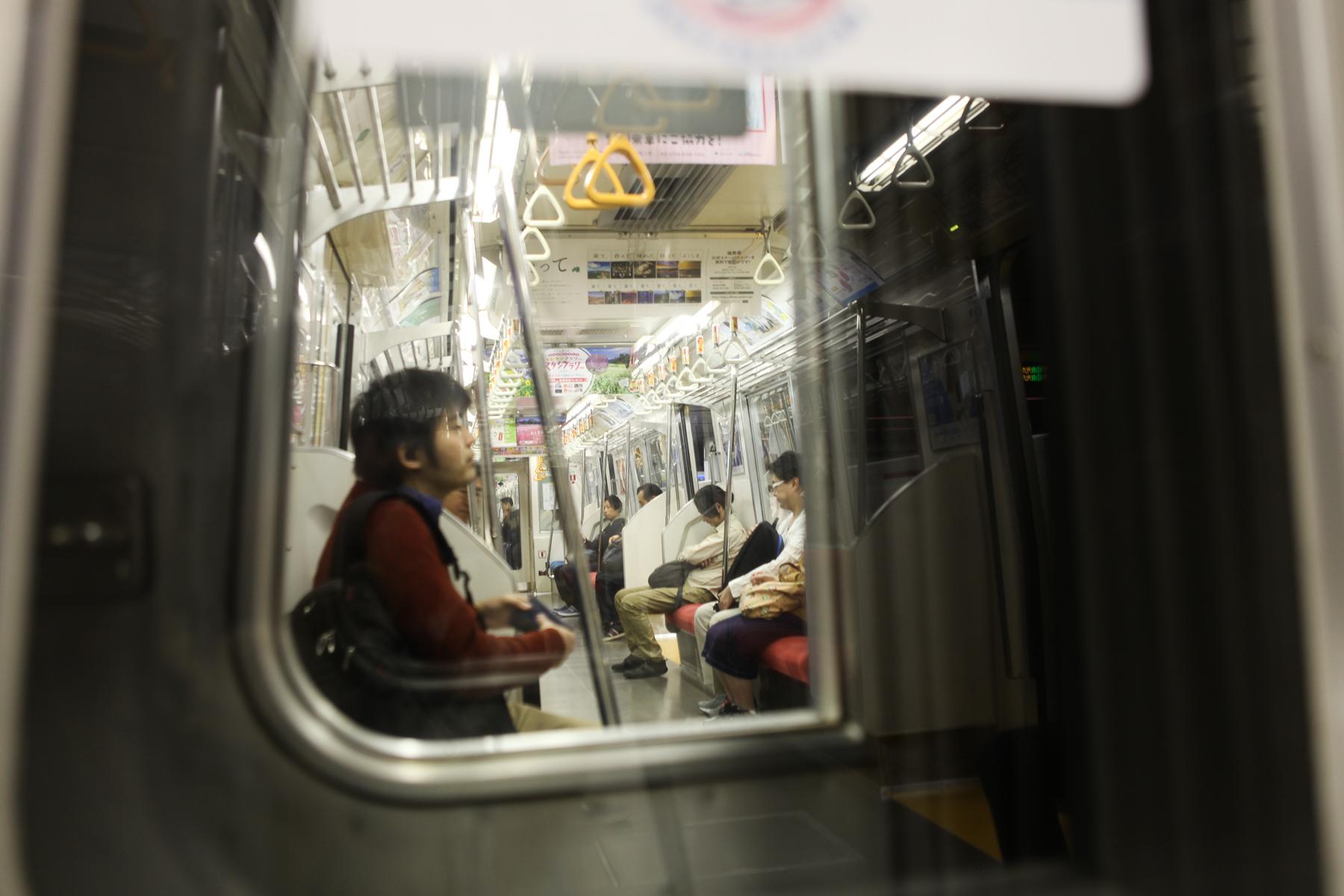 Tokyo Metro.jpg