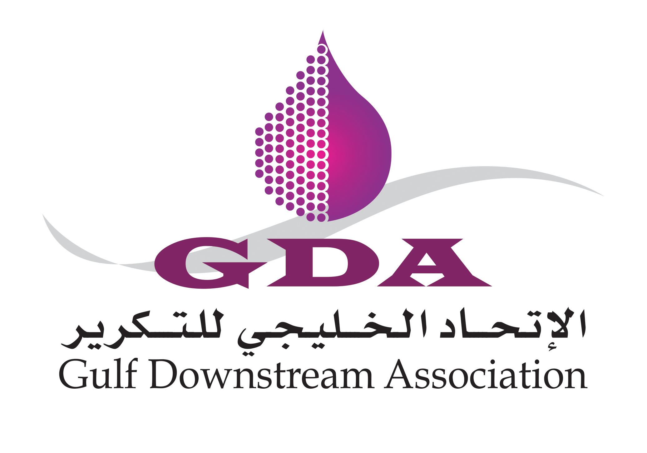GDA-Logo-final-13-12-17-2.jpg
