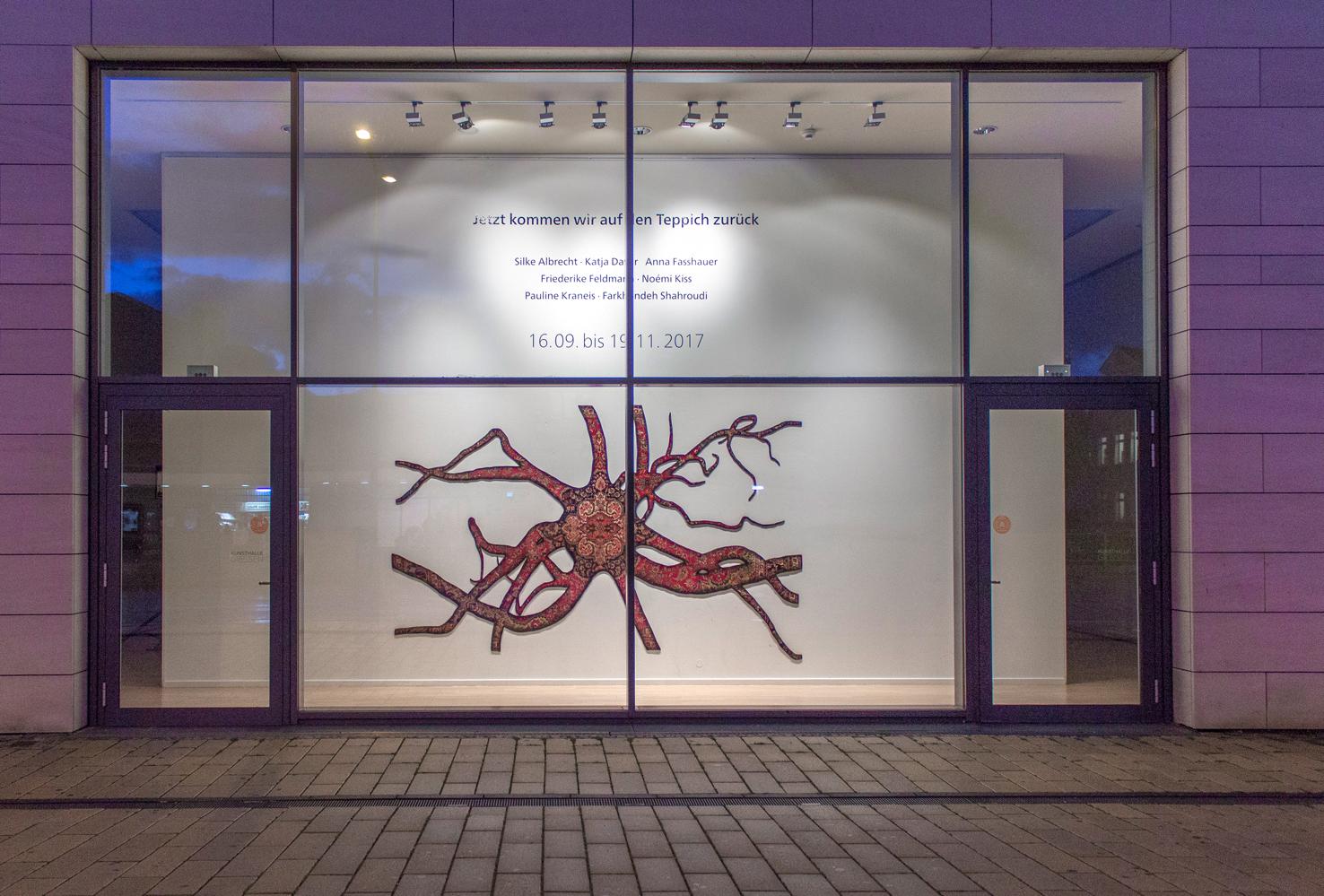 Noemi_Kiss_Kunsthalle_Giessen_Neuron_2017_2-lr.jpg