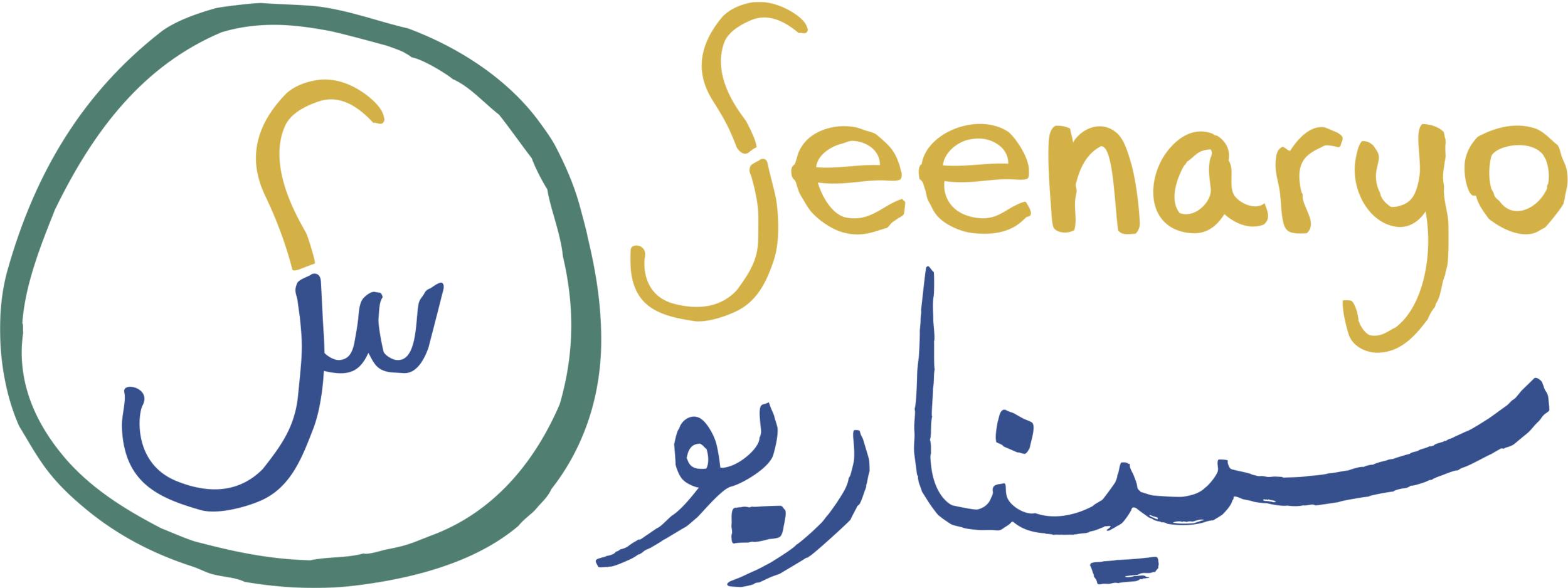 Seenaryo_logo_colour.png