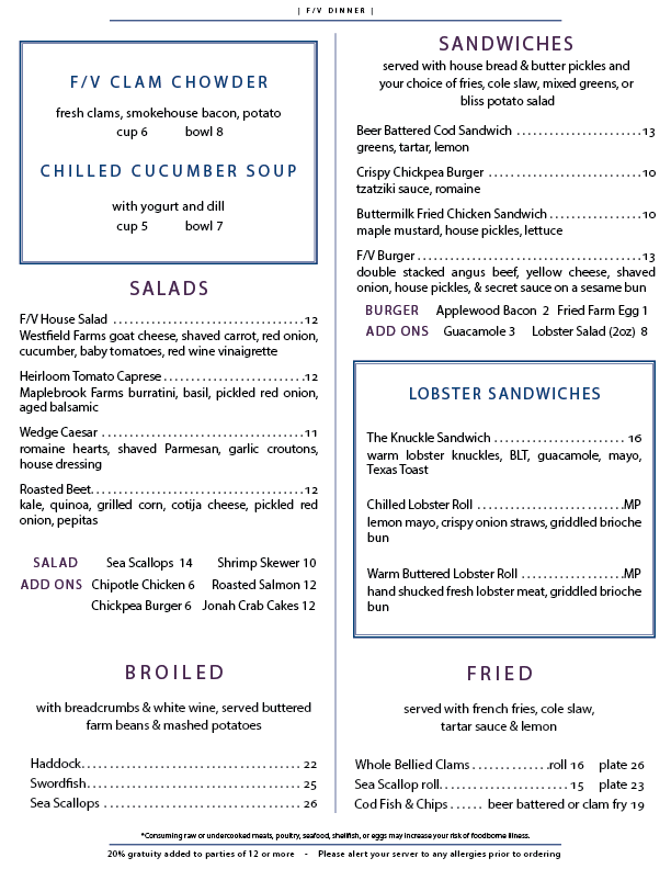 F:V2019 summer dinner menu Jul11.32.png