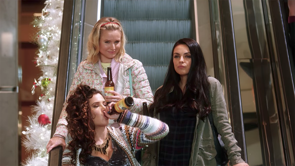 Bad Moms 04.png