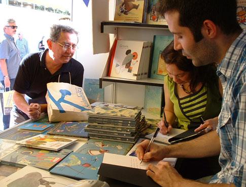 Feria del libro de Madrid.jpg