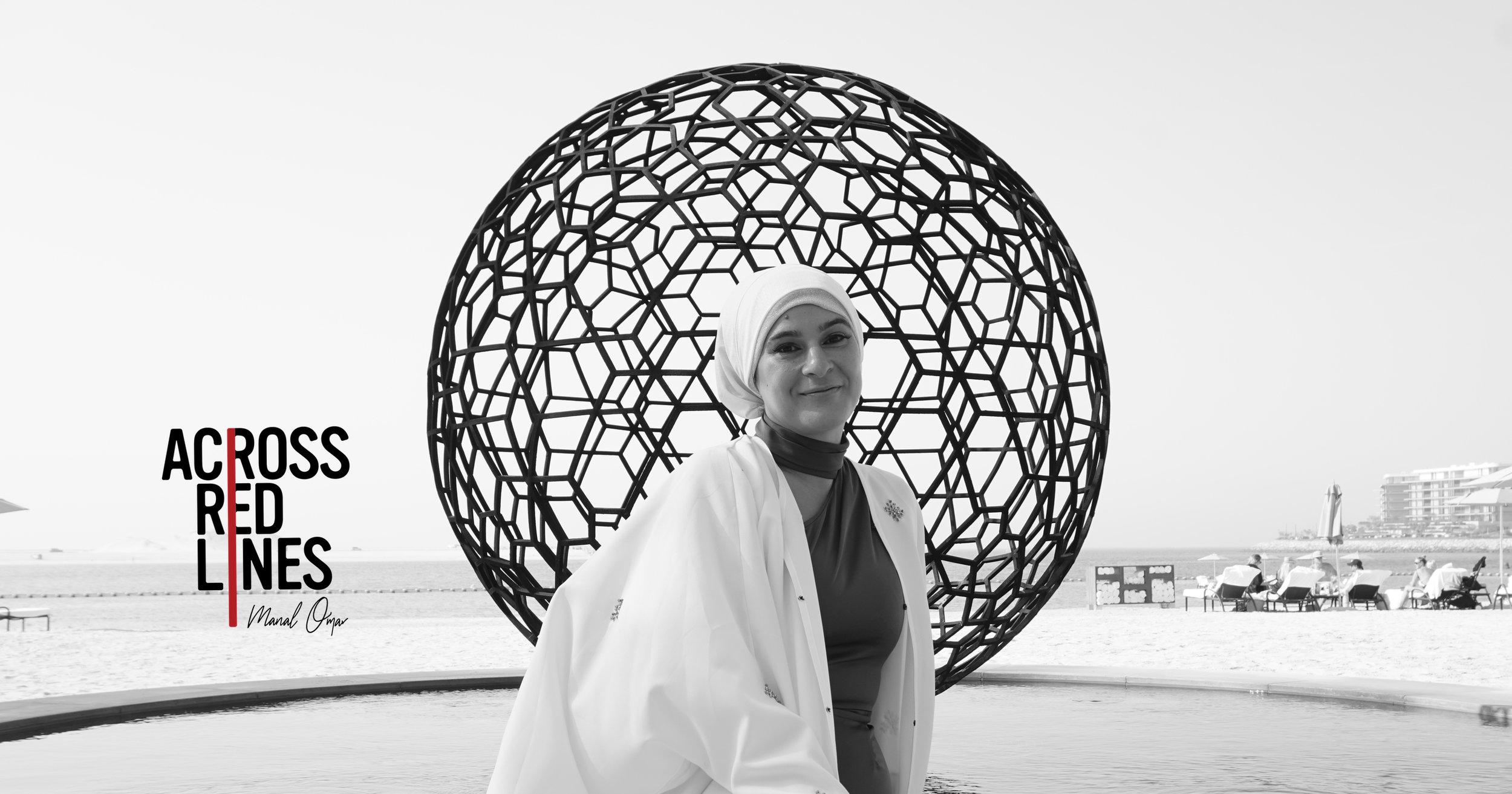 Manal Omar, Founder, Teacher, Women's Rights Advocate