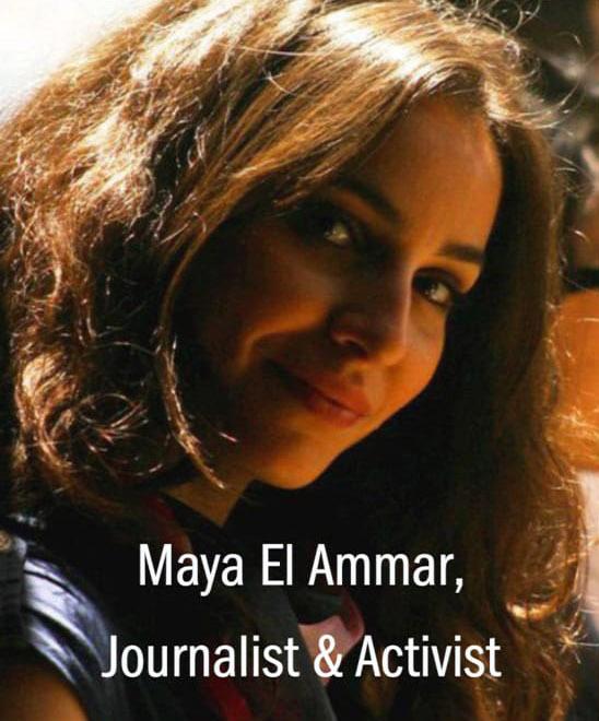 Maya El Ammar
