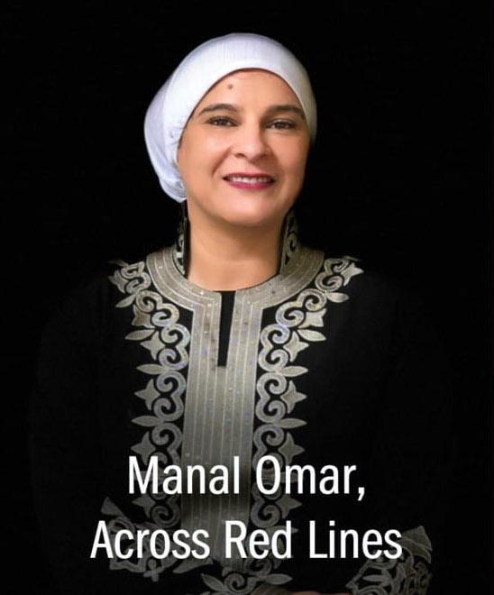 Manal Omar