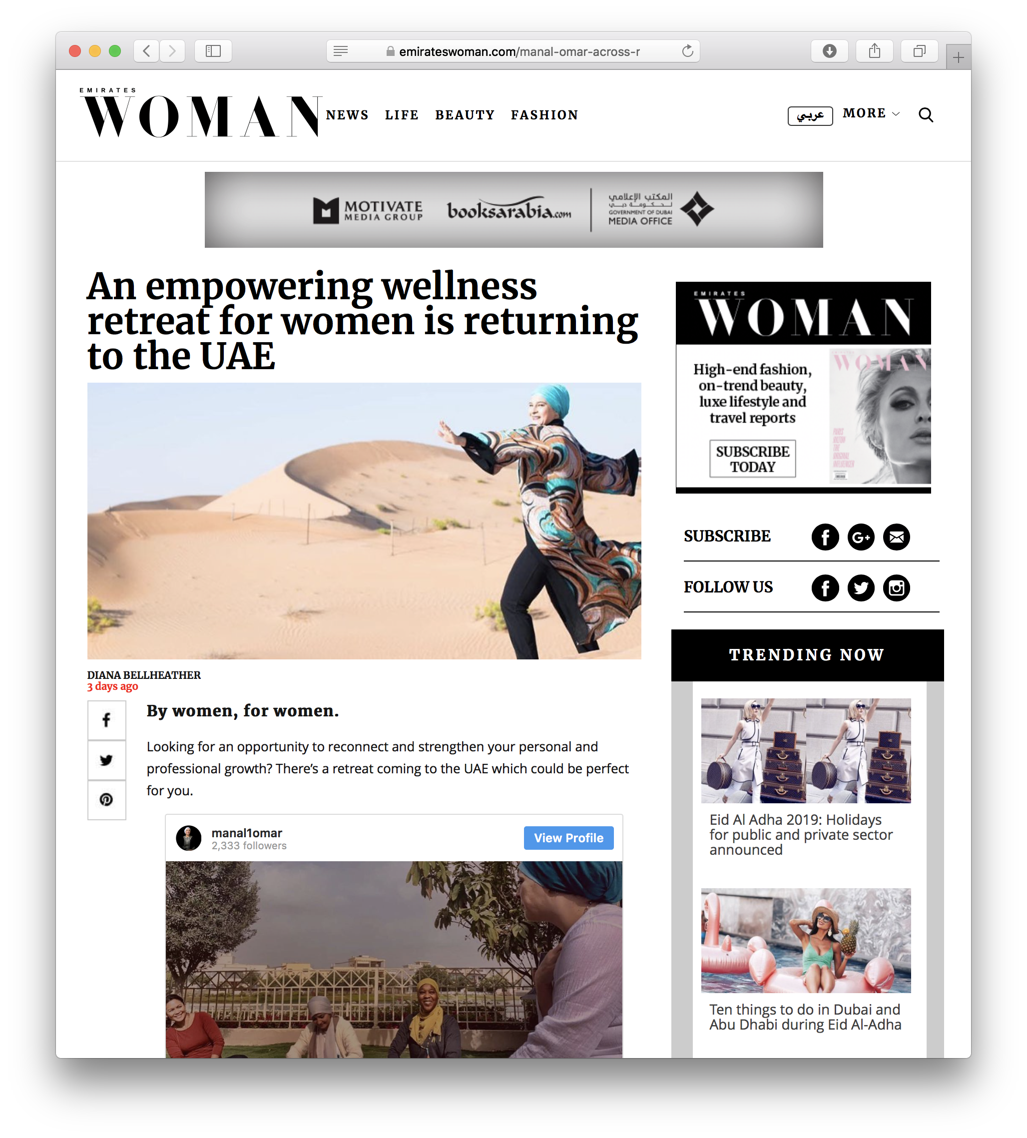 emirates-woman-across-red-lines-retreats.png