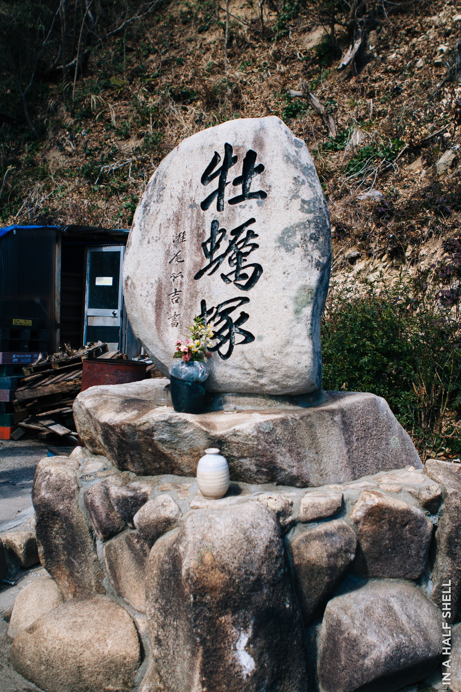 InAHalfShell-2014-HiroshimaOysterFarm-21.jpg