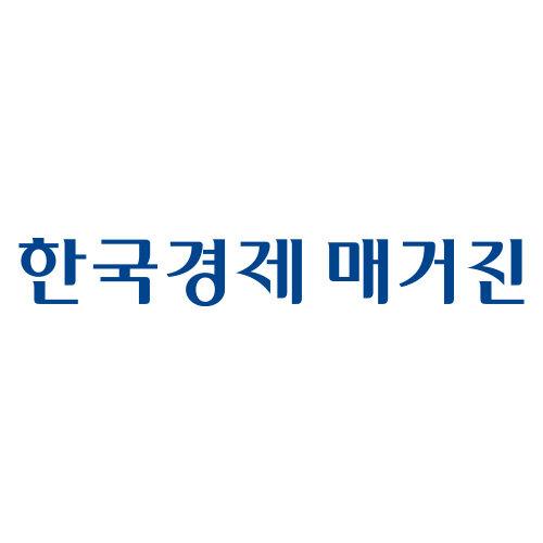 The Korea Economic Daily (Hankyung Magazin)