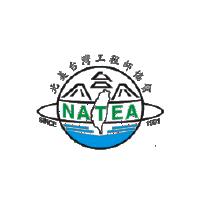 NATEA_logo.png