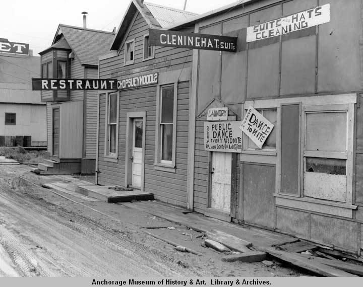 Alaska. Nome. Chinese restaurant. July, 1938..jpg