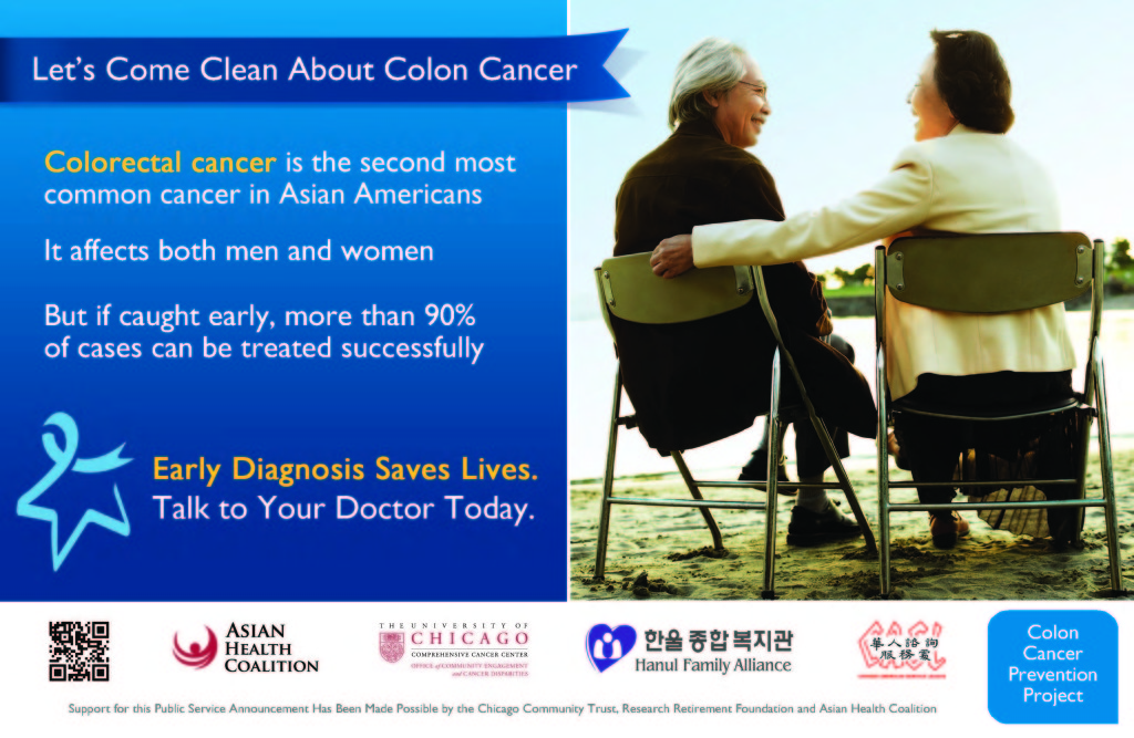 Posters.ColonCancer_Page_1-1024x667.jpg