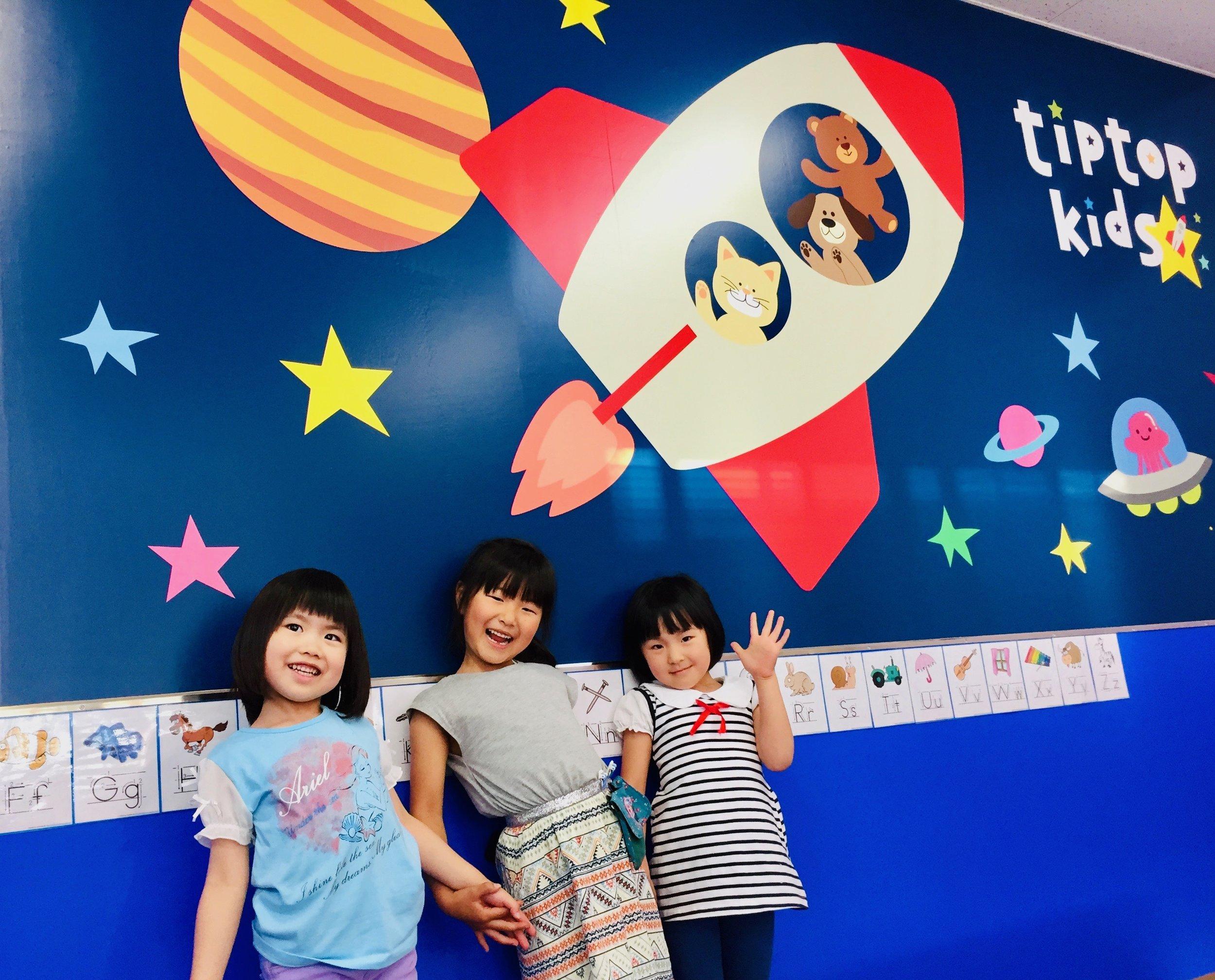 Join tip top kids - 英語で考えて、英語で話す