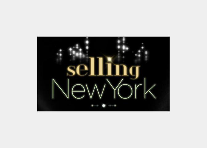 press-selling-ny.png