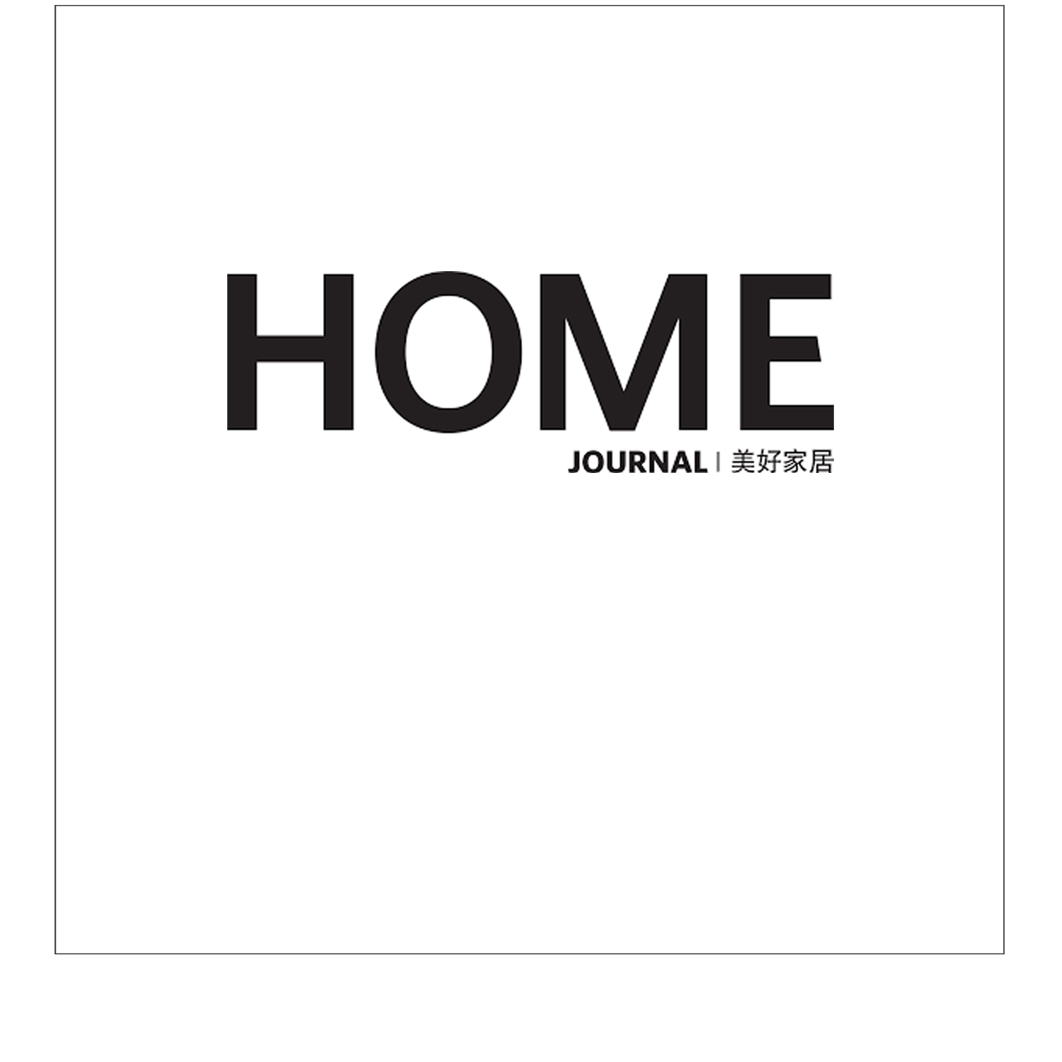 press-home-journal.jpg