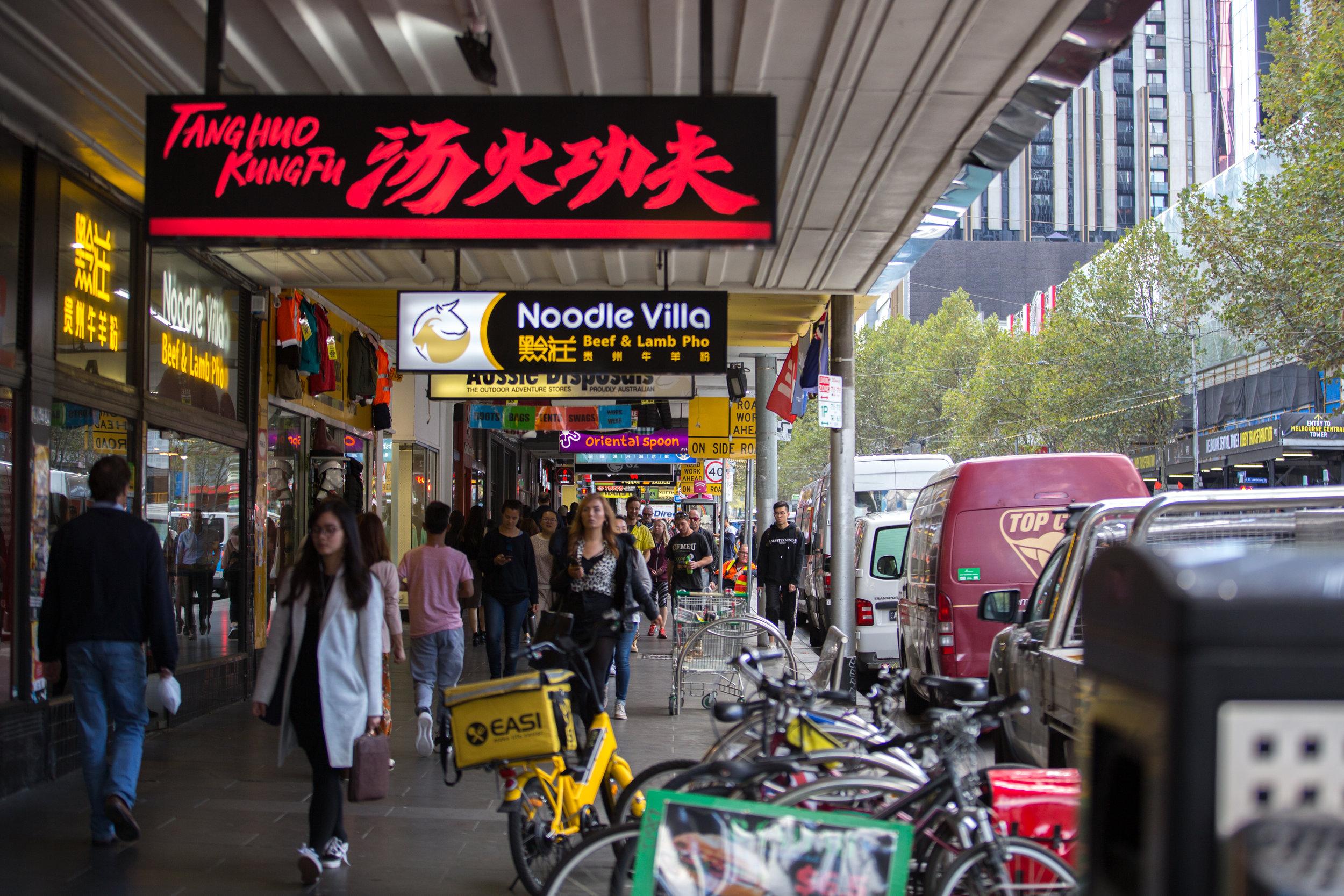 Elizabeth Street Retail Hub.jpg