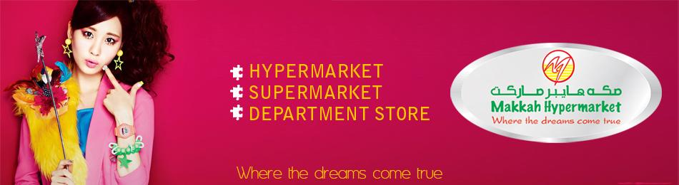 Makkah Hypermarket [Needs To be Cropped].jpg