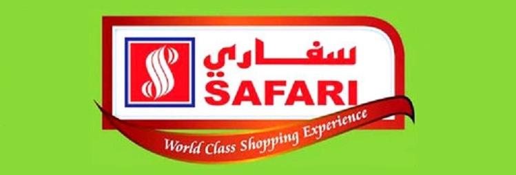 Safari Hypermarket Logo [Need to remove the green].jpg