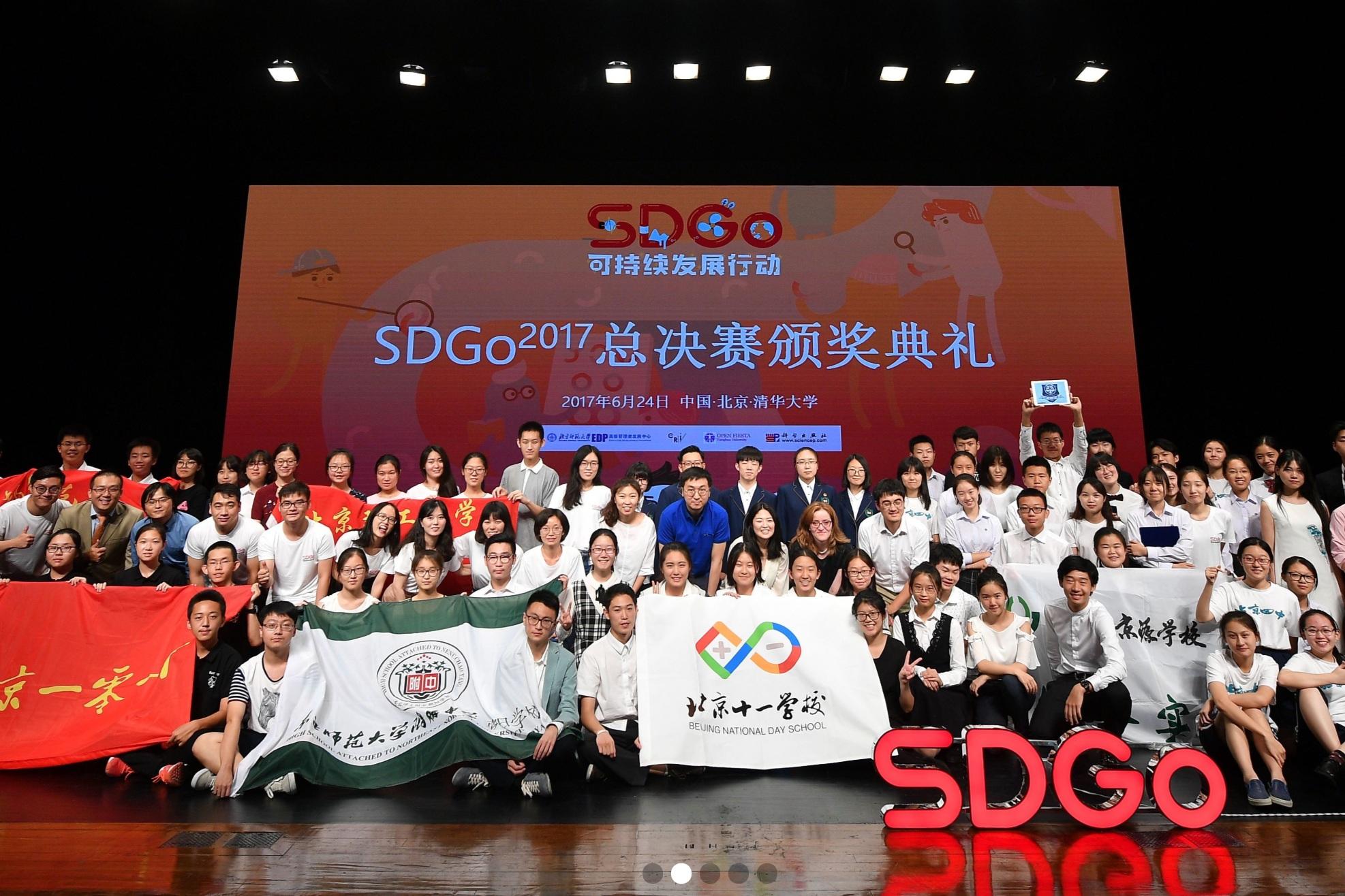 SDGo China -