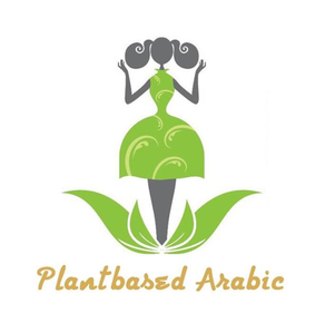 قابل ضيفتنا الكاتبة - @Plantbased.arabic