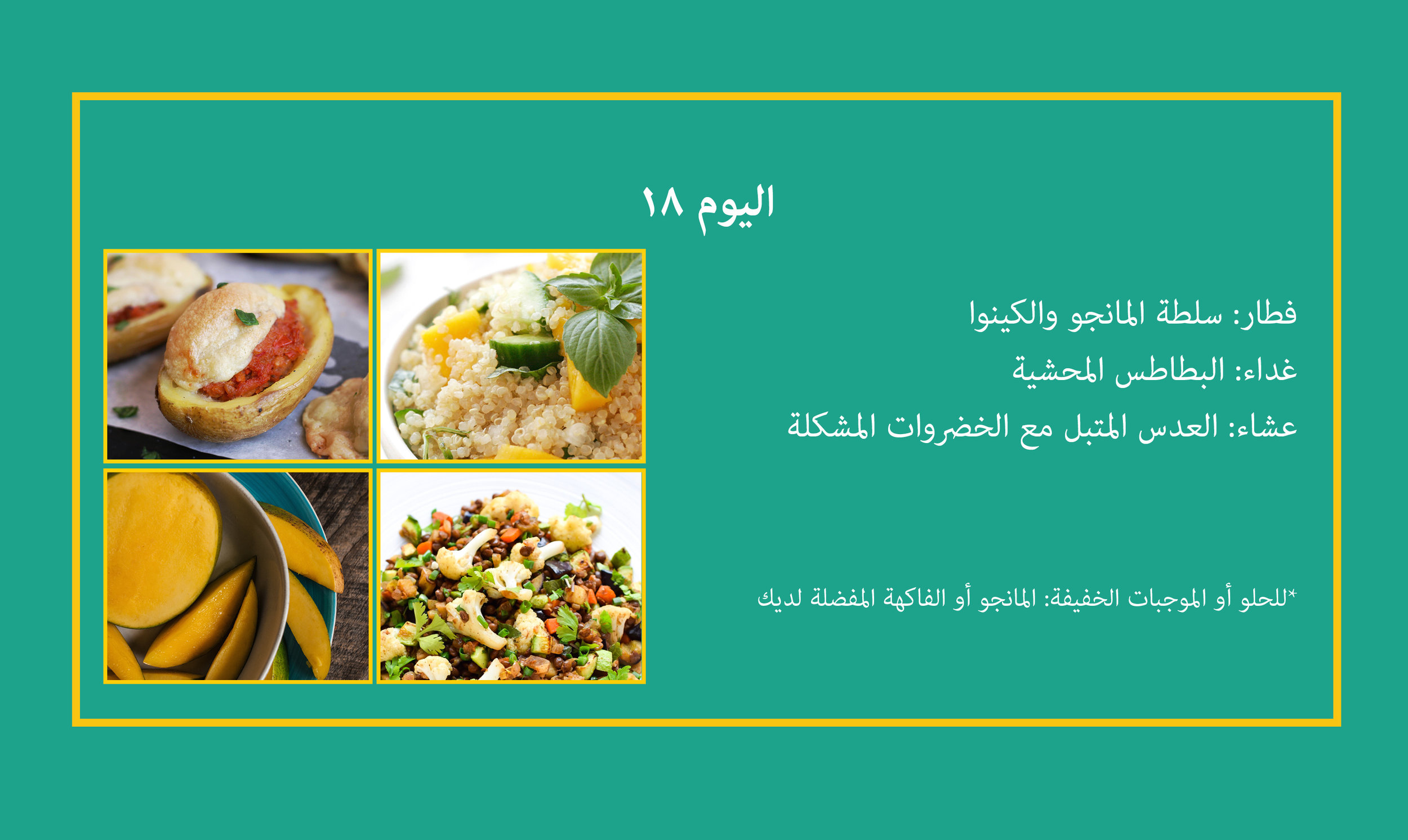 Day 18 Arabic.jpg