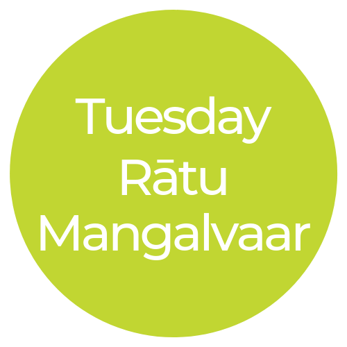 2. tuesday - ratu - mangalvaar.png