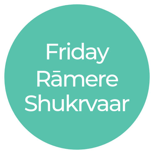5.Friday-Ramere-Shukrvaar.png