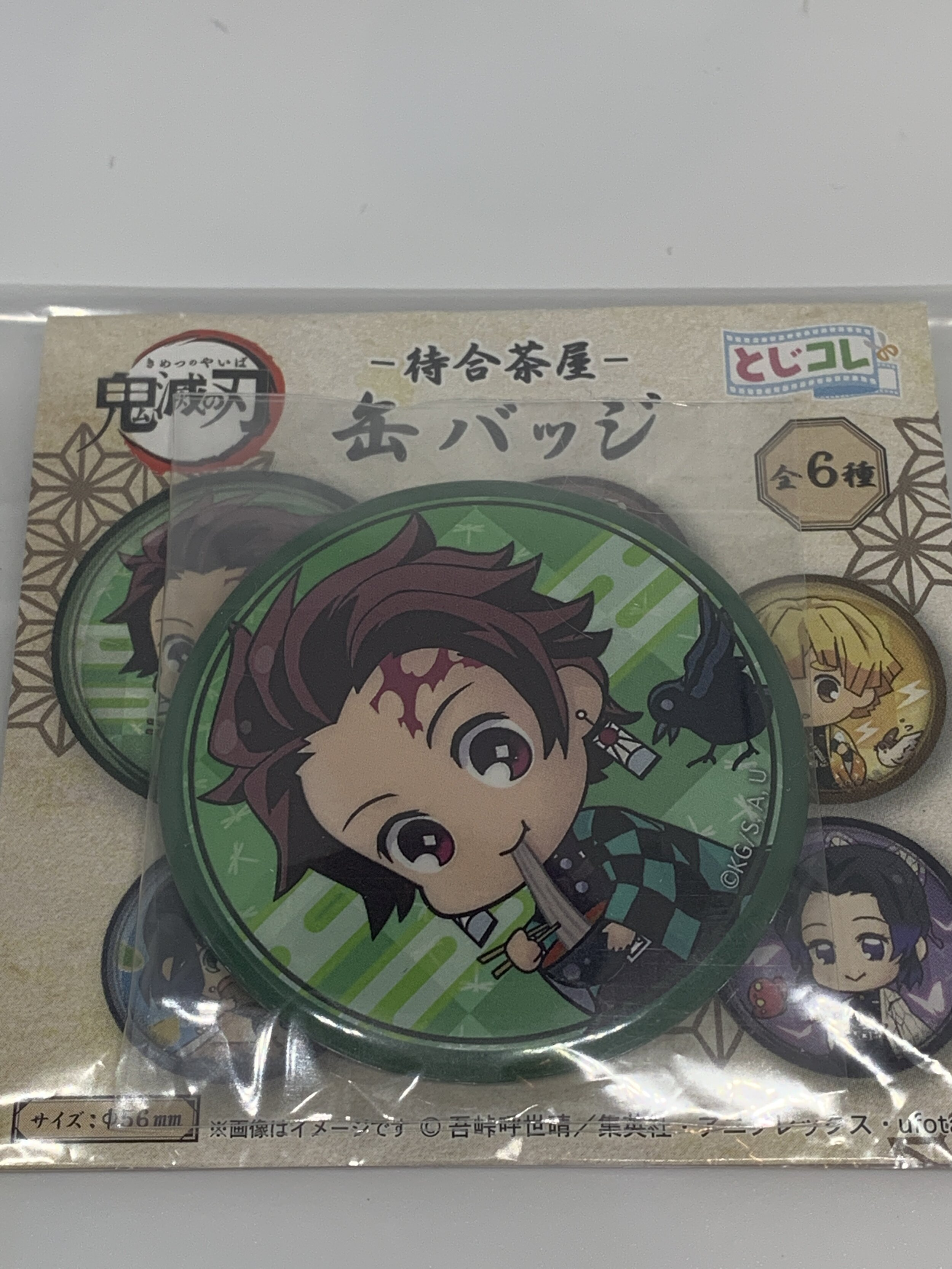 Tanjiro Badge Otaku Anime