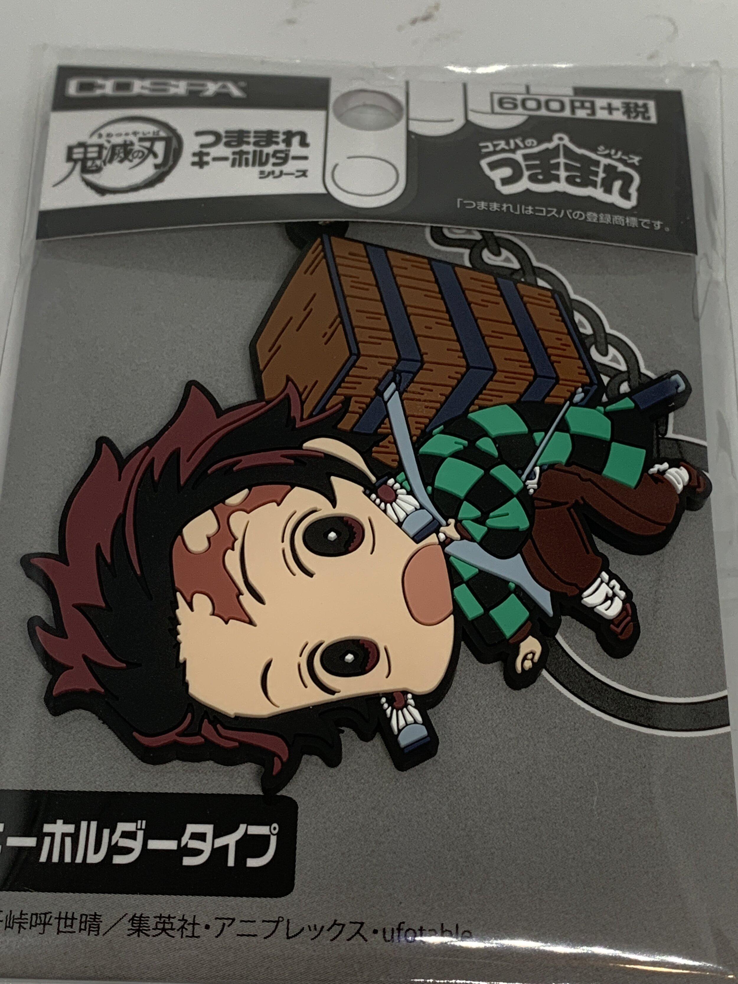 Tanjiro Pinched Keychain Otaku Anime
