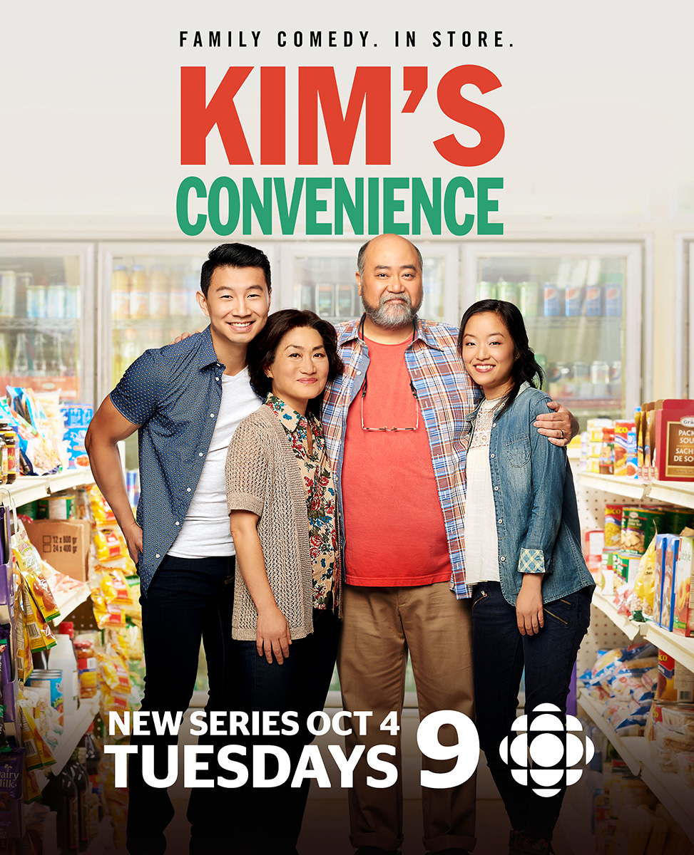 KimsConvenience_KeyArt-with-tune-in.jpg