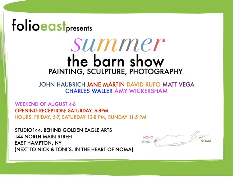 invite_SummerBarnShow_AUGUST+5+INVITE+PAGES.jpg