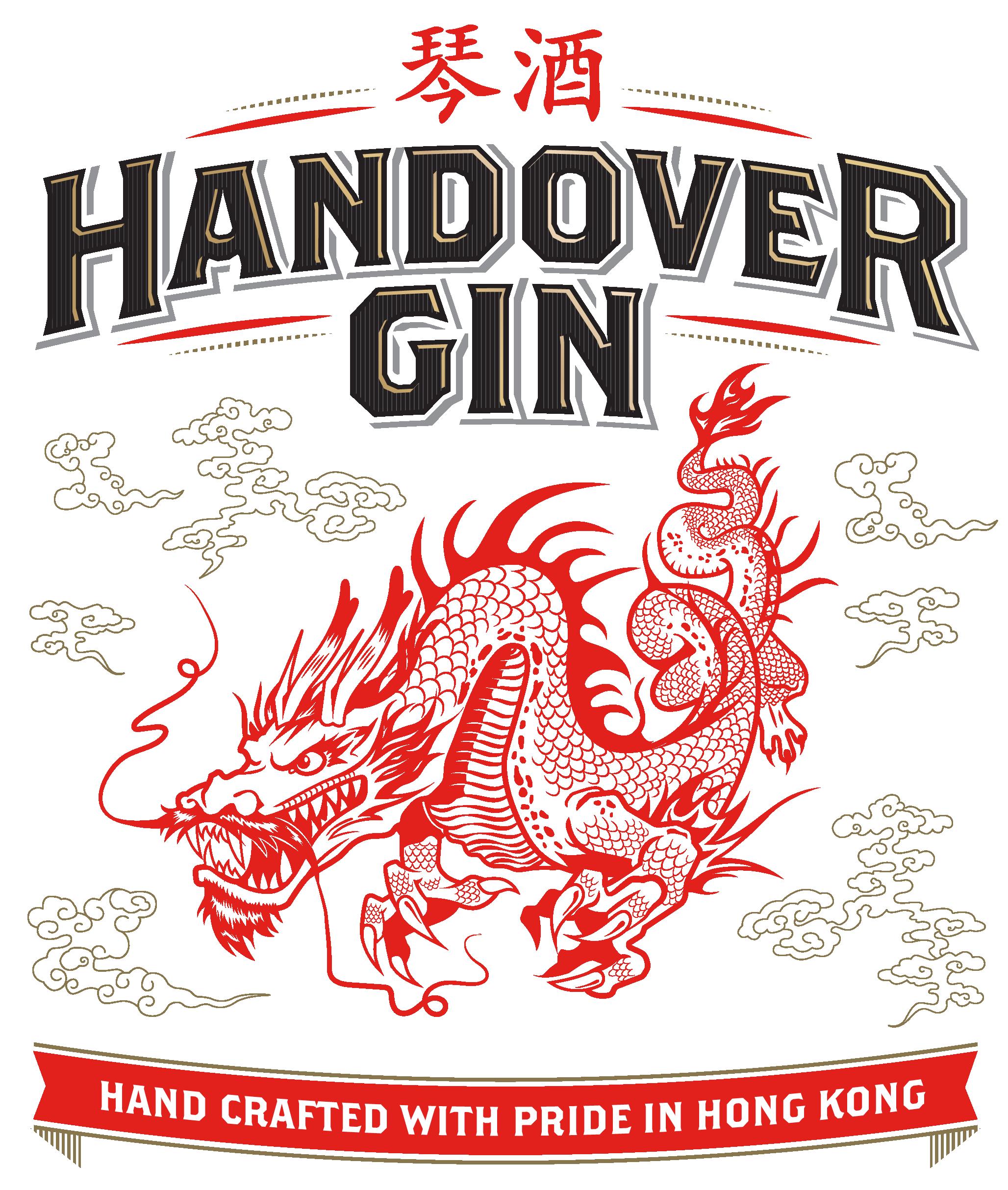 HandoverGin_HK_Dragon1.png