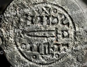 Coin dye 9351