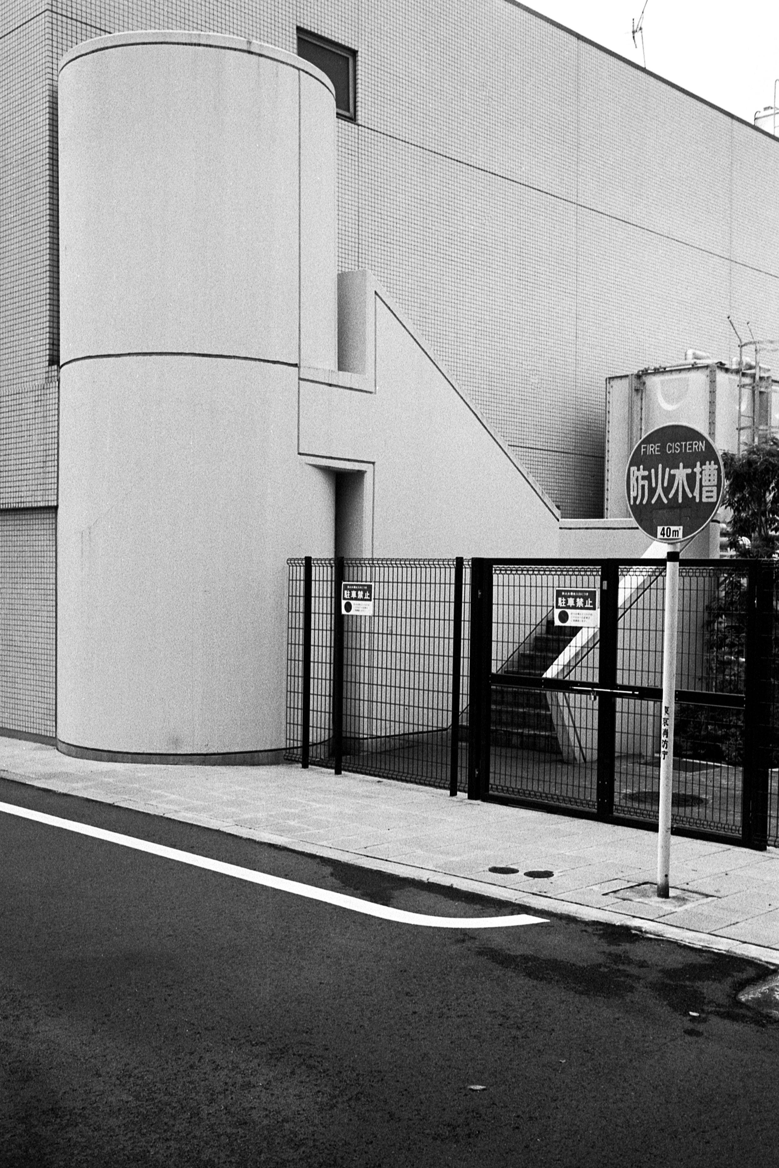 1808_Tokyo_M6_400tx006-Edit.jpg