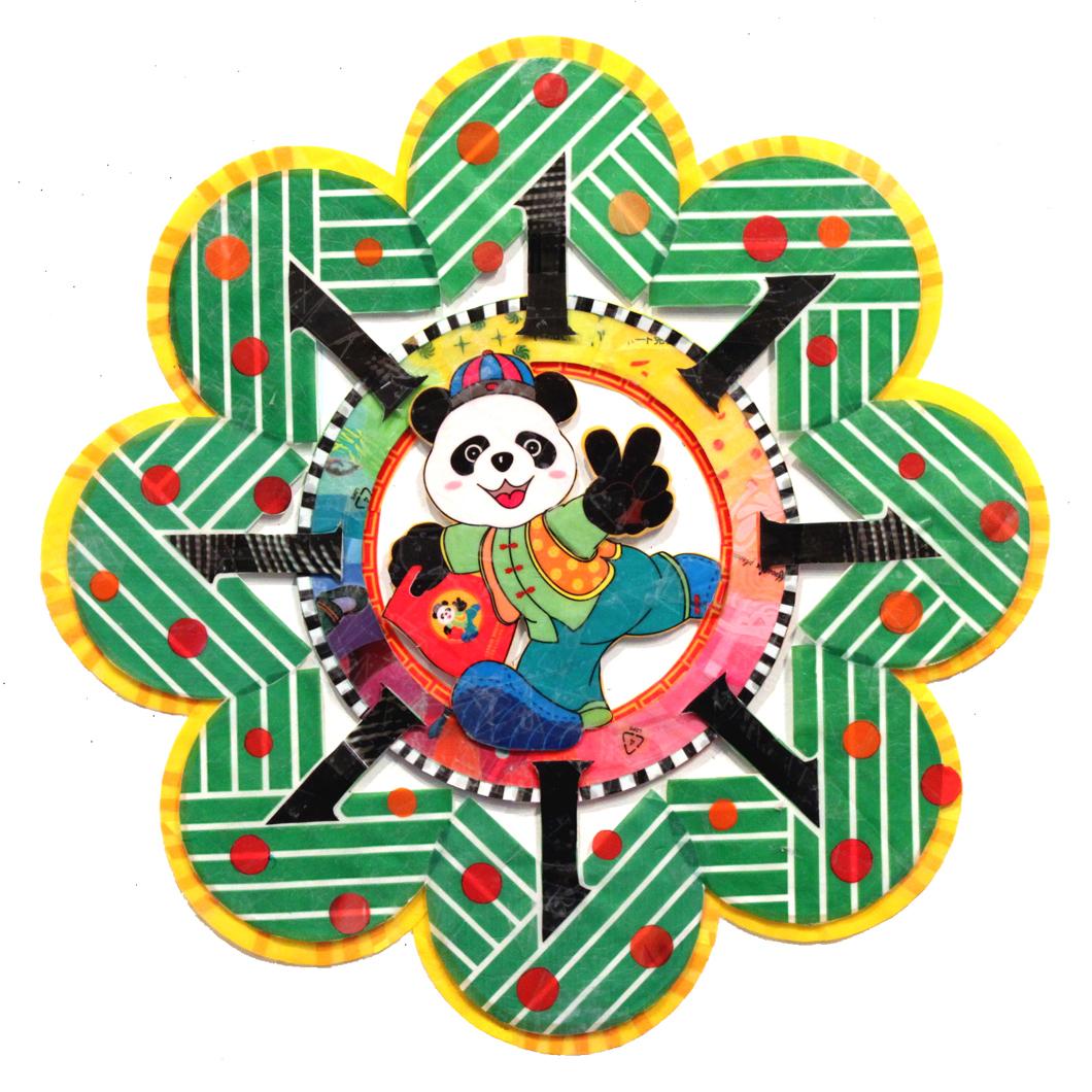 Peace Out Panda Mandala
