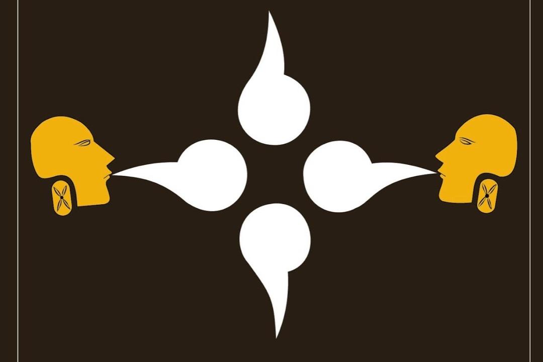 INdigenous language interpretation - In collaboration with the Centro Profesional Indígena de Asesoría, Defensa, y Tradución (CEPIADET), this project seeks to establish a network of Indigenous Language interpreters across the world.