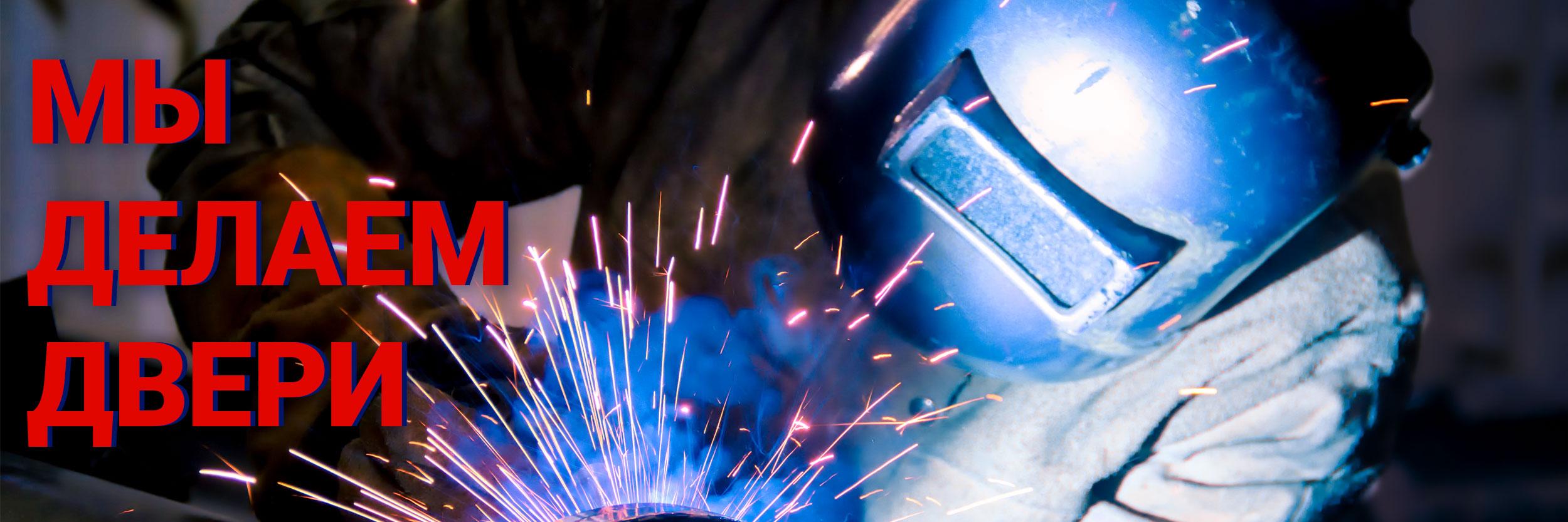 ДВЕРИГИРАНТ купить стальные двери от производителя в Липецке