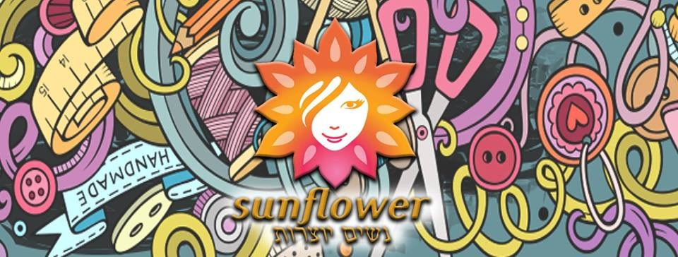 Sunflower Cover .jpg