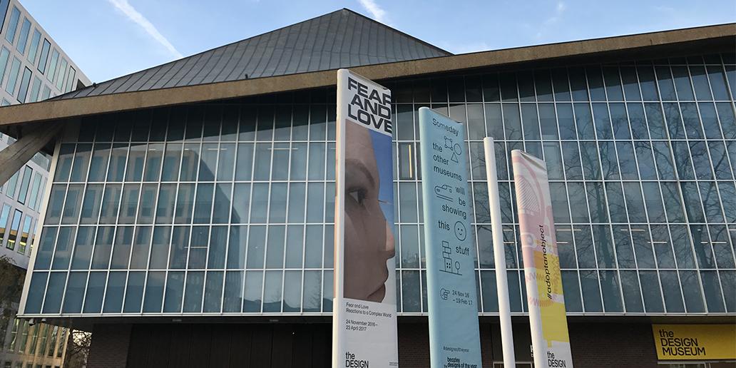 7aee4-design-museum-05.jpg