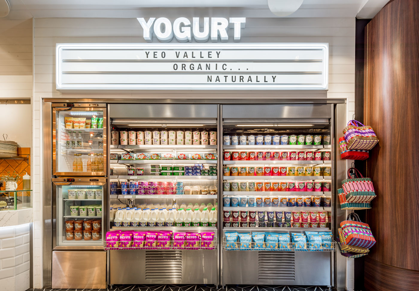 Yeo_Valley_Yogurt.jpg