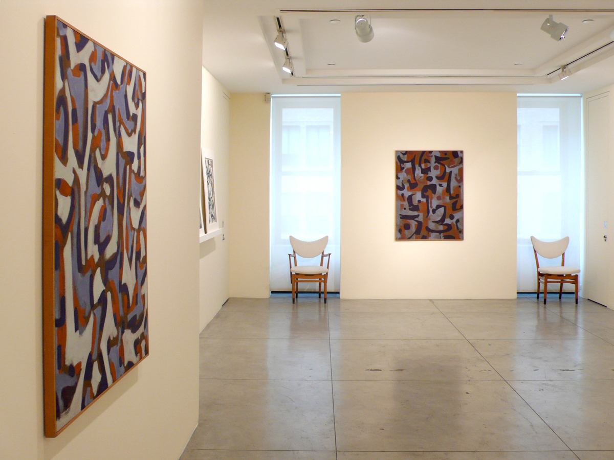 Charles Pollock: The Chapala Series 1955-1956 , Installation view at Jason McCoy Gallery, 2007.