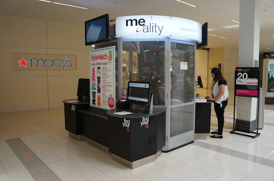 Me-ality machine at the Culver City Westfield mall (Photo: Matt Novak, 2013)