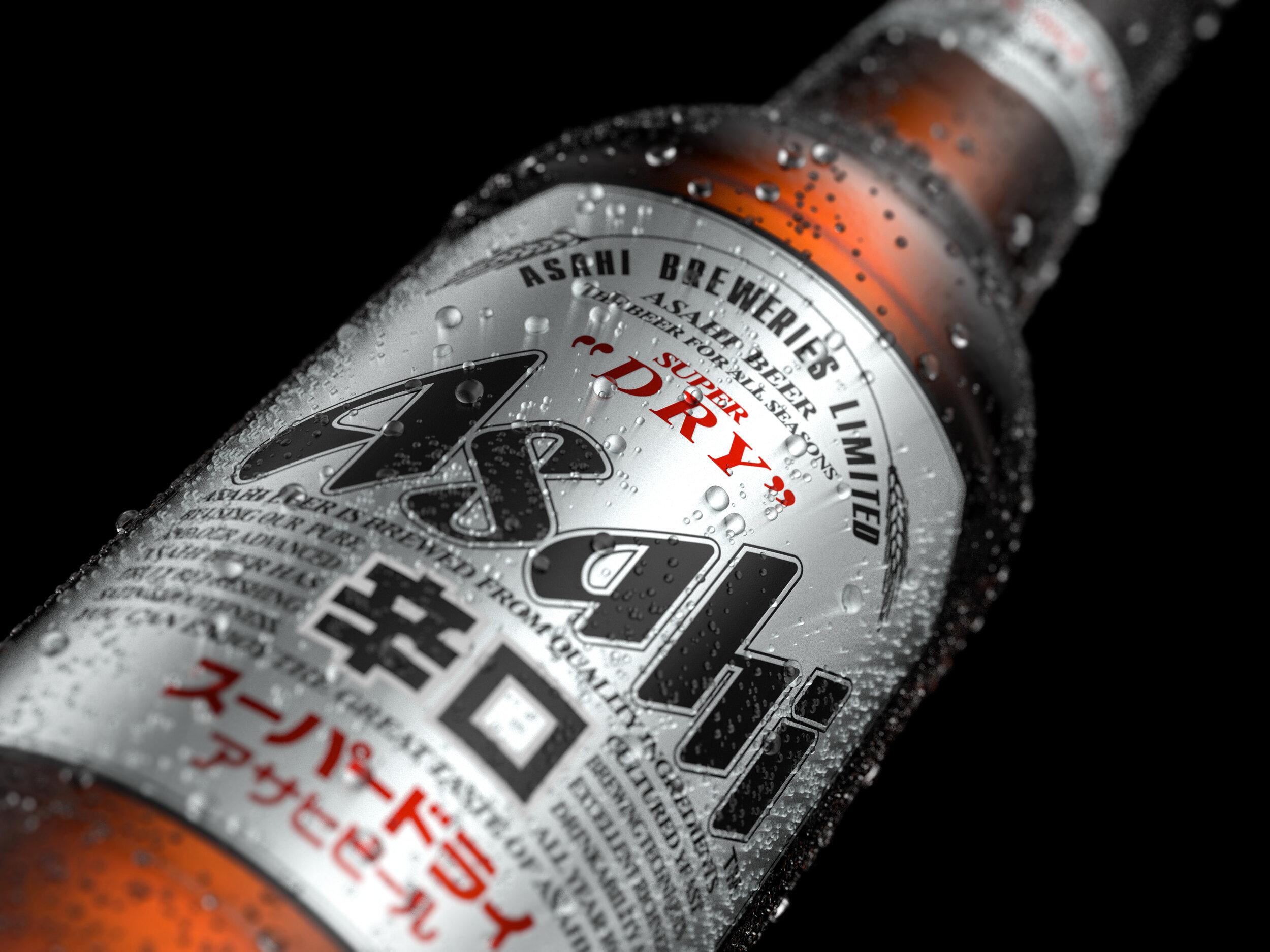 Asahi Bottle Original4d.jpg