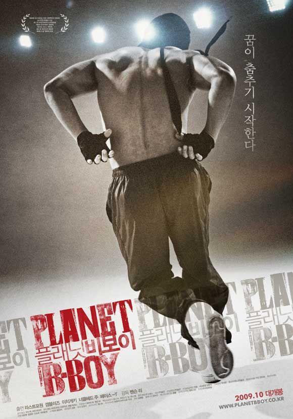 planet bboy kor.jpg